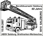Stempel-Breite-180jpg